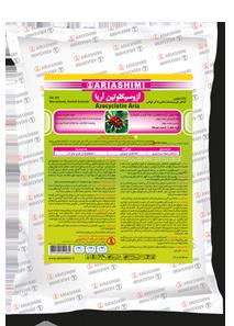 آزوسیکلوتین