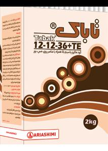 تاباک 36-12-12+TE